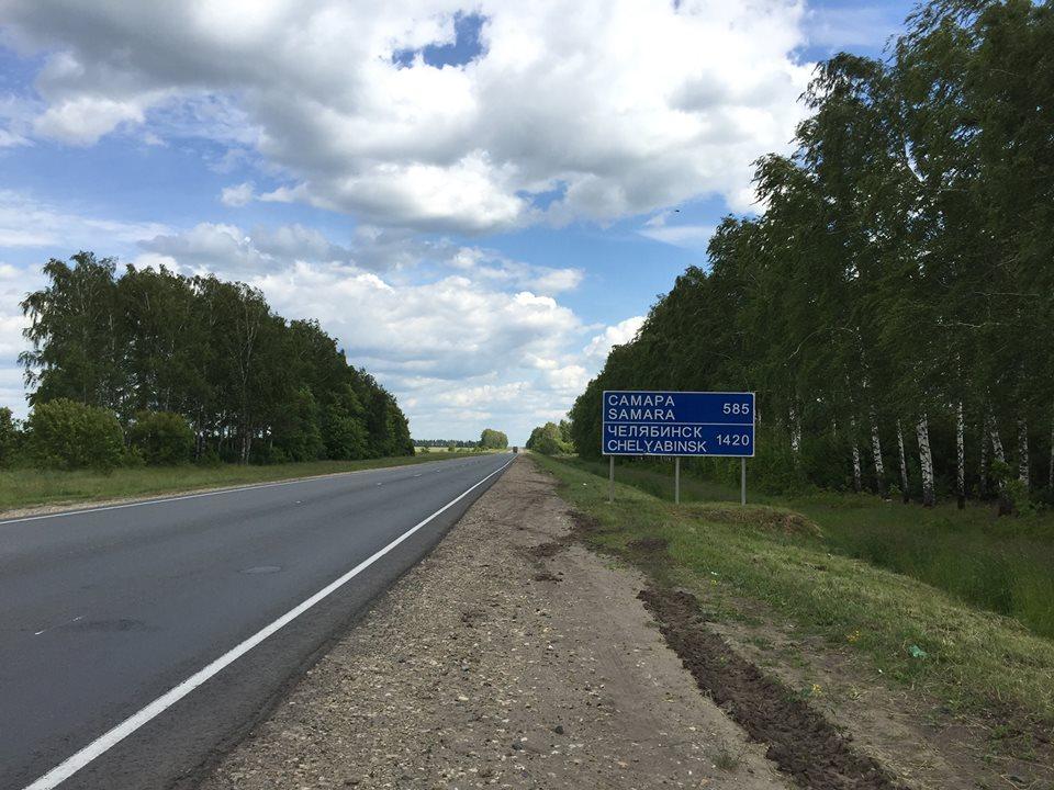 Afstandene er lange når man cykler i Rusland.