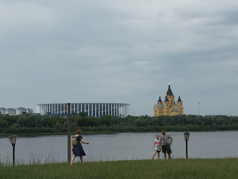 Det flotte VM stadion i Nizhny Novgorod.